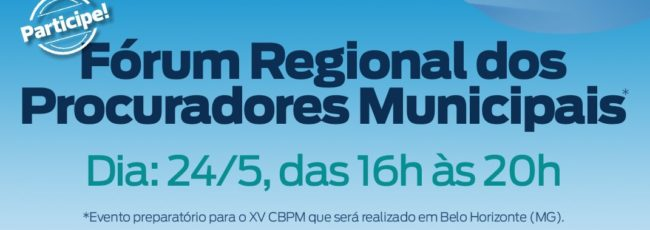 Congresso irá sediar fórum preparatório para XV CBPM