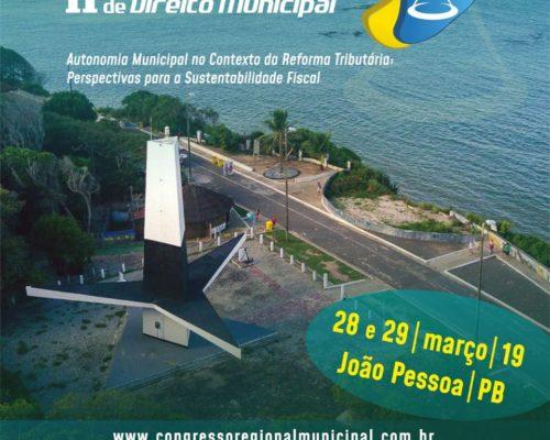 II Congresso Regional de Direito Municipal será realizado em João Pessoa