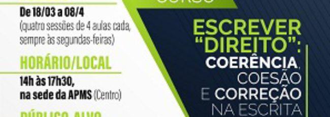 APMS oferece curso de português jurídico para estagiários da Procuradoria do Município